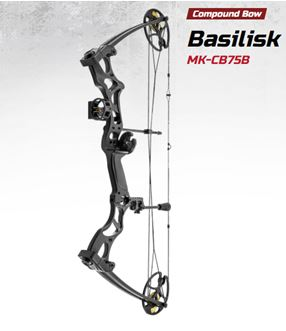 Basilisk MK-CB75B Compound Bow